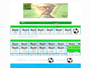 تصميم كأس العالم بلونت...
