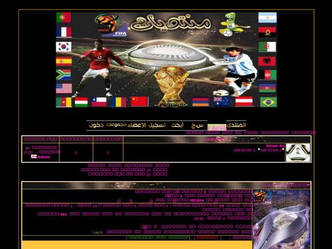 تصميم كاس العالم world cup 2010