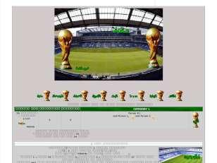 استايل كأس العالم من ت...