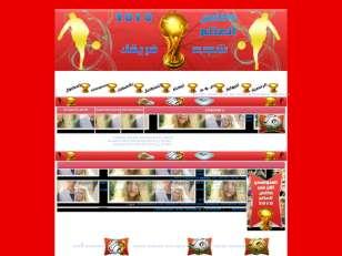تصميم كاس العالم 2010+...