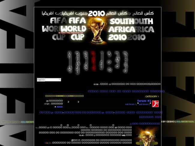 كأس العالم 2010 بجنوب ...