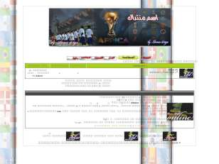 New fifa world cup 2010