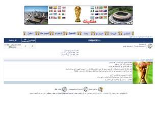 تصميم بطولة كاس العالم...