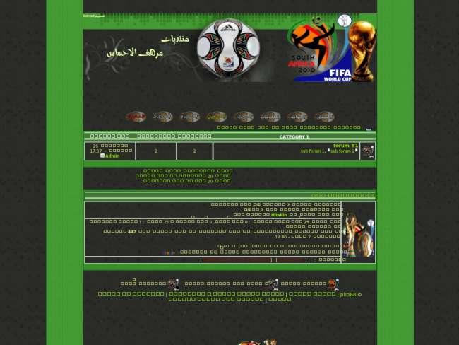 أستايل كأس العالم 2010...