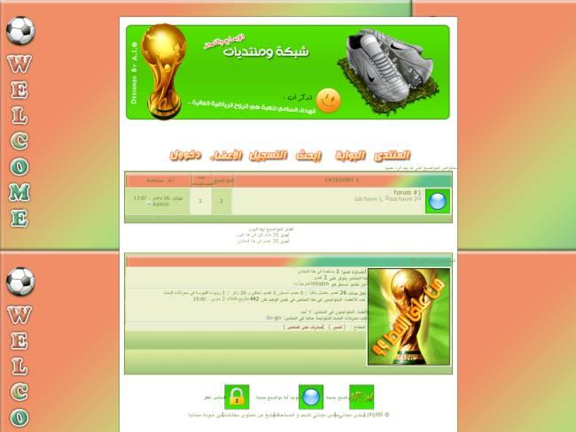 استايل ' كأس العالم 2010 ' مميز