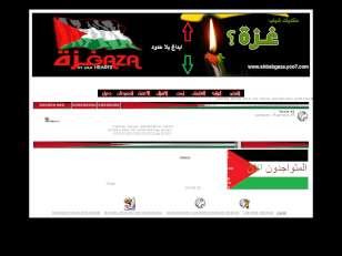 شباب غزة