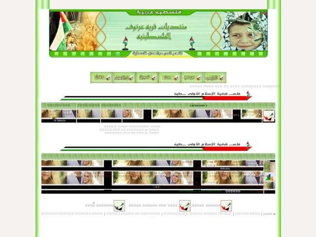 تصميم لفلسطين الحبيبه...