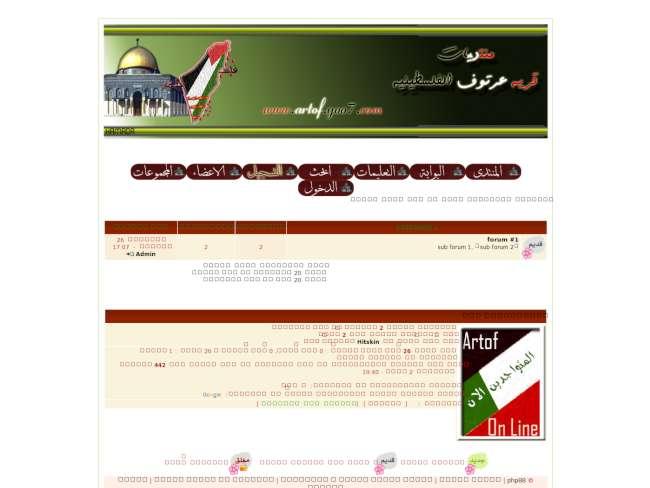 فرسان الاشهار2 - hamad...
