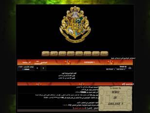 Http://hogwartsschool....