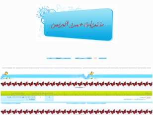 منتدى عمرو البرنس http...