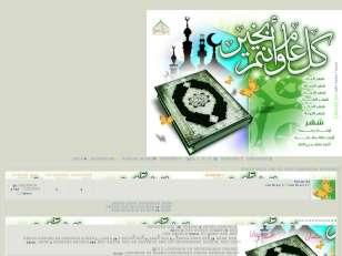 تصميم اخضر رمضانى...