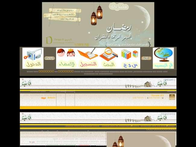 احلا تصميم مختار رمضان...