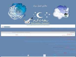 شهر رمضان الكريم من من...