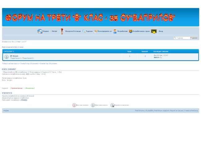 My class website