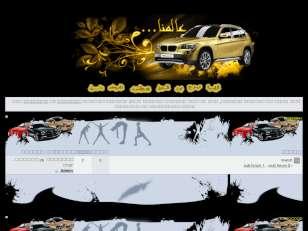 احترف عالم السيارات...