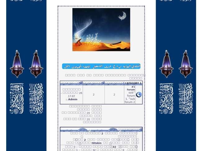 تصميم رمضاني أزرق جديد...