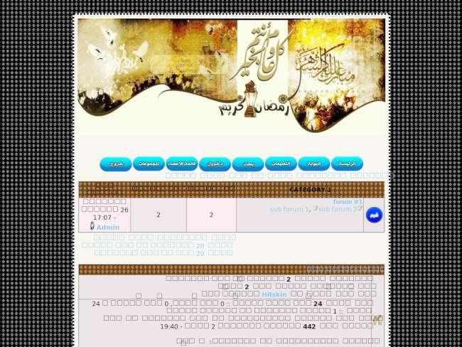 تصميم ستار منتدي الأزرق والرمادي www.star-f.ibda3.org