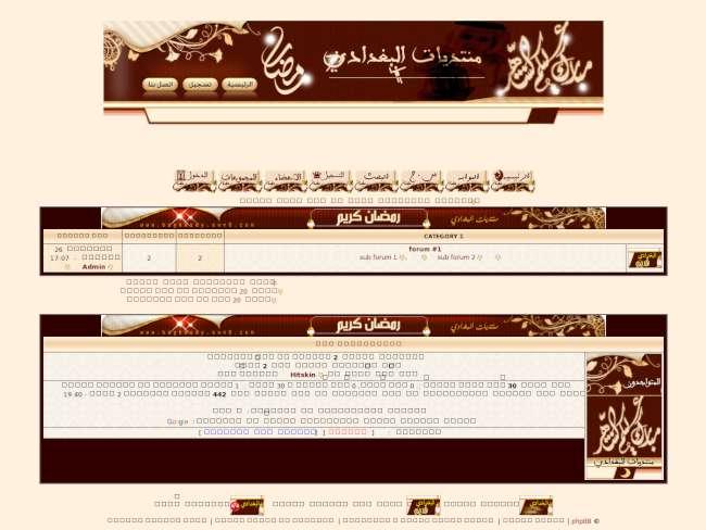 ستايل شهر رمضان 2010...