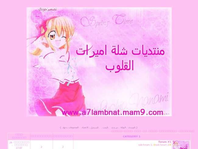 تصميم لوتشيا من شلة ال...