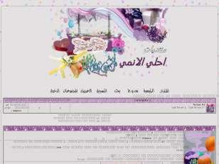 تصميم للعيد رائع...