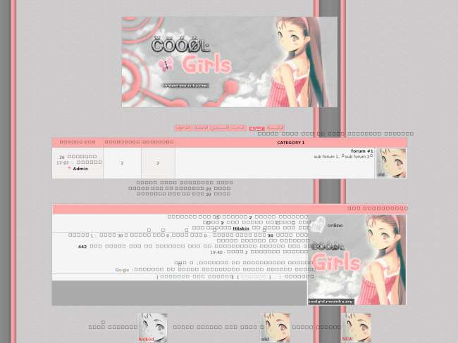 تصميم cool girls