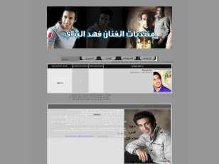 الفنان فهد البناي...