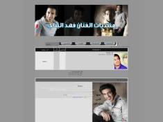 الفنان فهد البناي الاح...