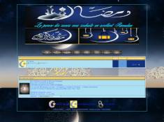 Ramadan 3