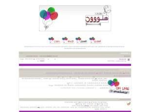 Hanooon.yoo7.com