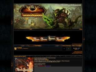 Wow cataclysm 1.0