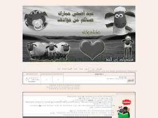 تصميم لعيد الأضحى رووو...