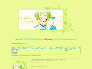 The green flower
