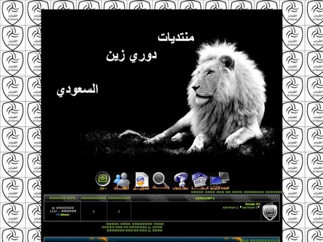 نادي الشباب السعودي...