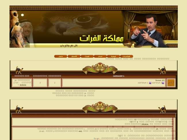 تصميم عبدالمحسن الراكان الاول