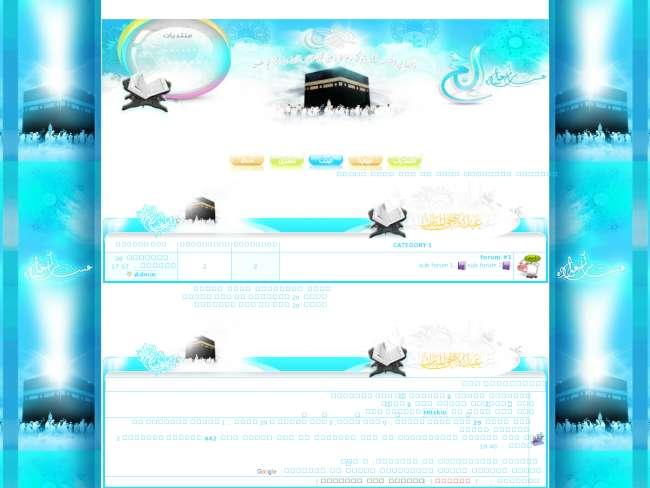 Cool4arab.net - استايل...