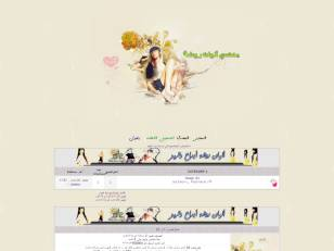 Http://alwan77.alafdal...