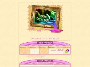 بهجة الألوان_2011...