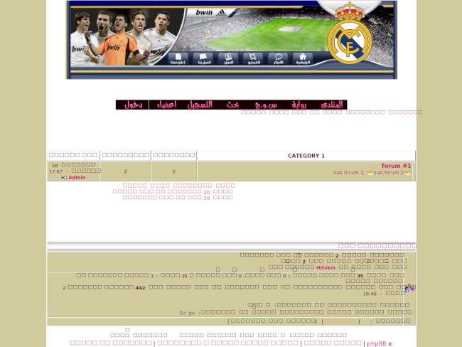 ستايل ريال مدريد اسبان...