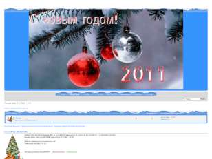 New Year 4444