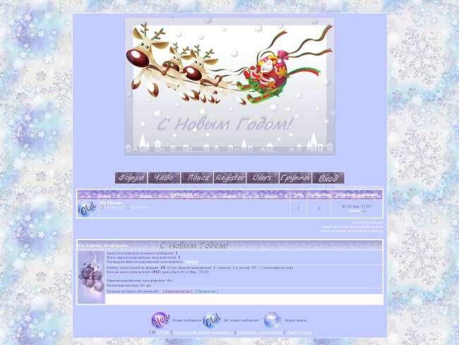 Новогодний дизайн by f...