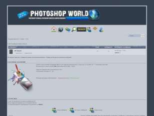 Photoshopworld