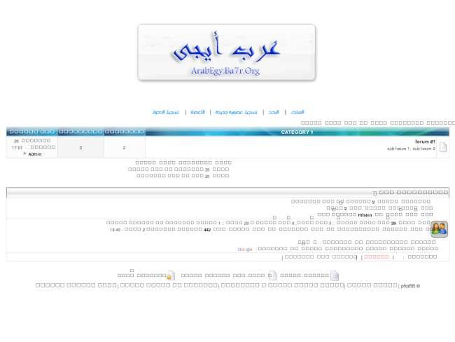 ابداعات عرب أيجى vb...