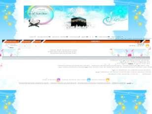 Elkma.ahlamontada.net