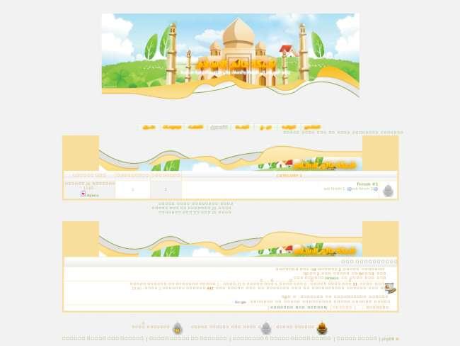 شبكة عالم الإسلام