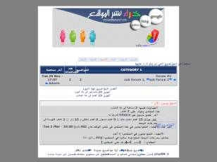 خبراء _2011