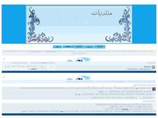 تصميمى محمد رشدى من من...