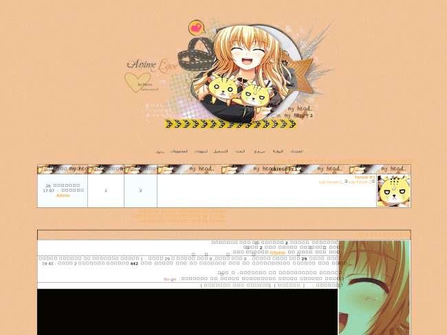 Anime love|~