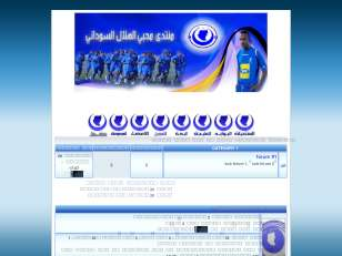 Alhilal-love-sd