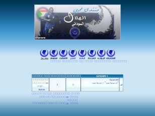 محبي الهلال السوداني4...