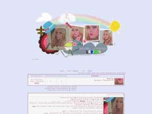 Super Avril